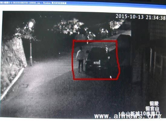 将台杨家山派出所视频伏击迹a视频寻踪擒获嫌小学铜陵路排名图片