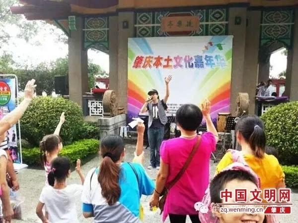 肇庆:文明出行 文明旅游 共建文明城市