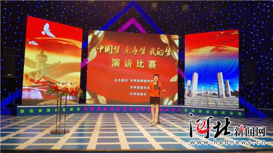 """乐亭县组织举办""""中国梦乐亭梦我的梦""""主题演讲比赛"""