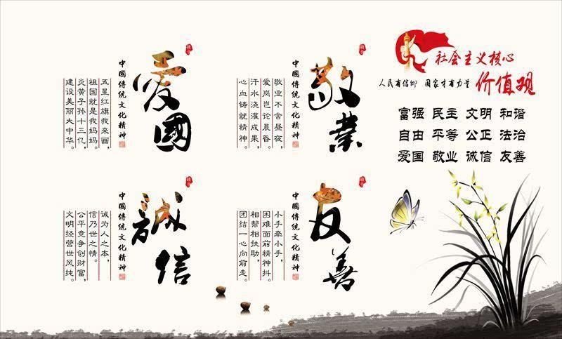 池州:用水墨国风诉说中国梦 描绘核心价值观