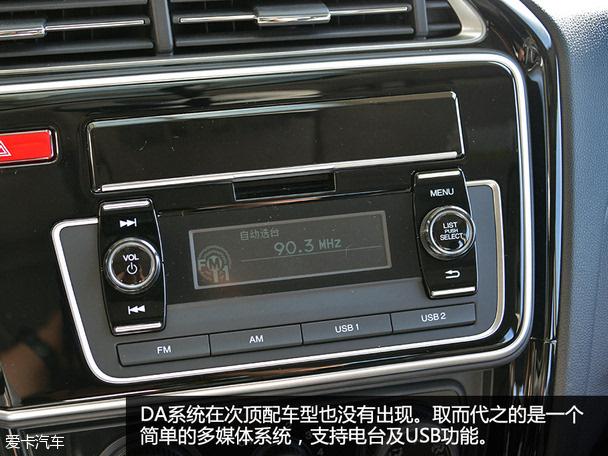 你从来五问五答东风本田空调哥瑞_搜狐全新_搜狐2016款战旗有没有汽车图片
