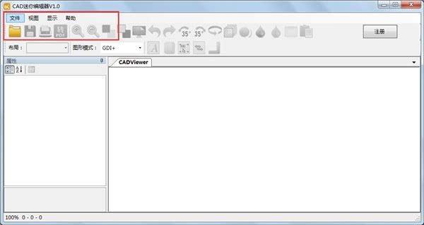 步骤三,打开文件之后,我们可以选择工具栏上的这一列对我们的cad图纸