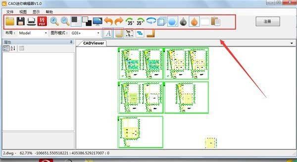 步骤五,在转换成pdf的时候我们也可以直接选择右键图纸,选择另存为pdf