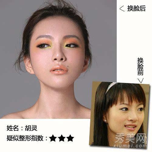 刘亦菲领衔明星整容前后对比照