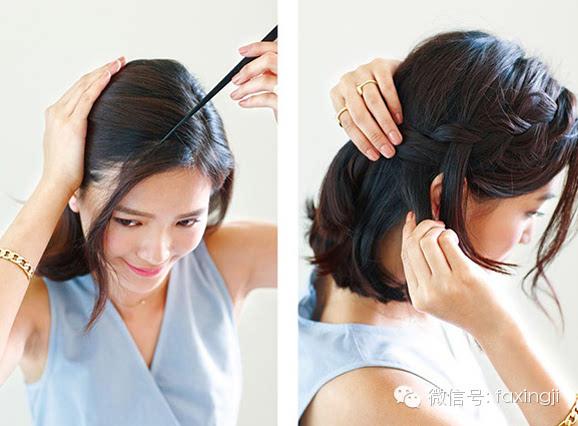 法国辫_step  :前额处取三束头发开始编法国辫.