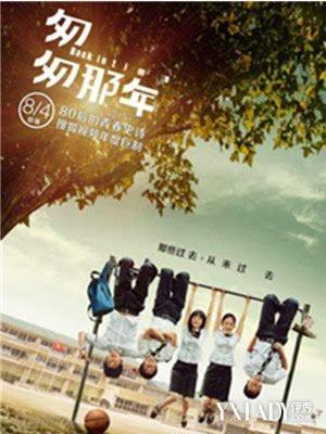 [李民浩电视剧]好看校园电视剧? 排行榜前十名