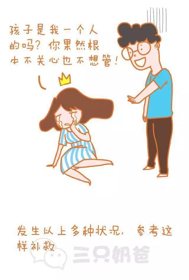 老婆辛苦了囹�a_[奶爸自述]育儿闯关 老婆你辛苦了