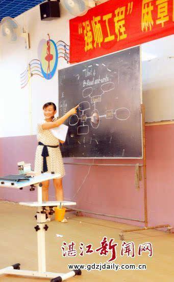 湛江市第八和平小学前往受邀麻章送课合肥市小学名师排名图片