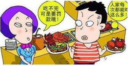 动漫 卡通 漫画 头像 游戏截图 430_222图片