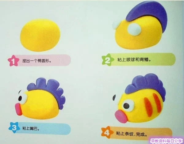 彩泥小鸭步骤图片