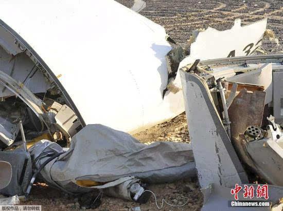 埃及在俄客机失事地找到遇难者遗体
