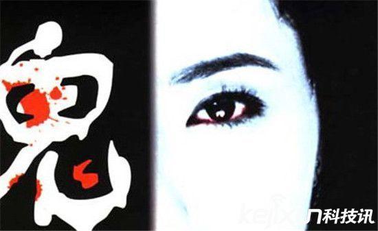 学园鬼事永�9�9b.z`�_一天一个侦探家 单身女人的鬼事秘密