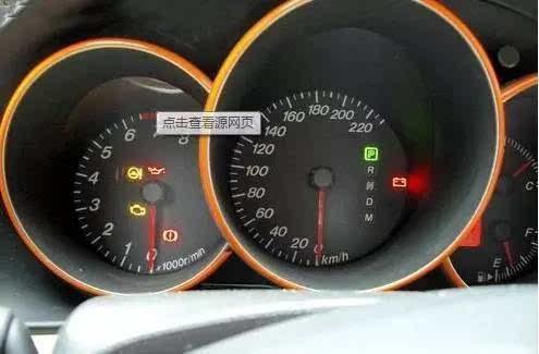 汽车加速时机油压力指示灯会点亮.