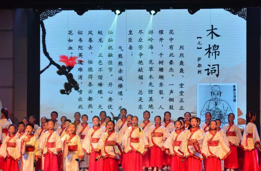 中小学生诵读中华经典美文 齐力共筑中国梦