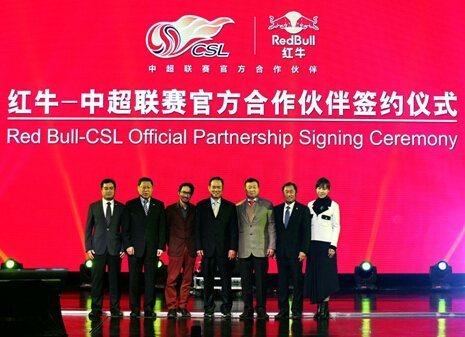 红牛赞助中超签约仪式举行 蔡振华出席活动见证图片