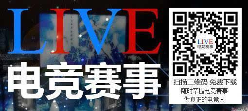 皇族董事长_上饶市长会见皇族董事长谋建电竞城市项目