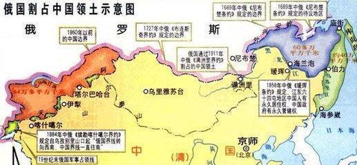 俄罗斯归还中国4.7平方千米领土 中俄新界碑落成