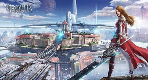 风景如画 科幻网游 极点进化 不同剧情有不同风采