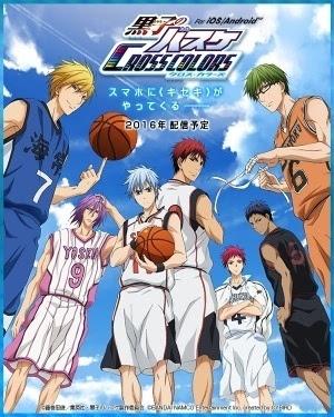 篮球俱乐部卡通