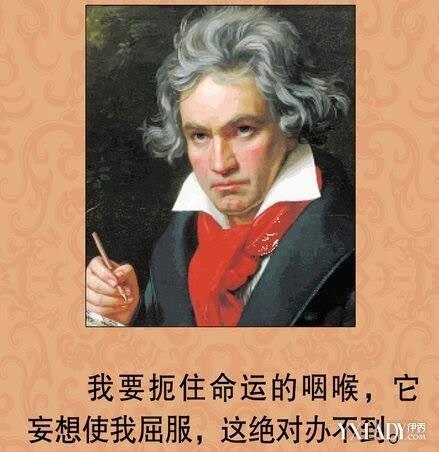 海顿升c小调奏鸣曲第一乐章谱子