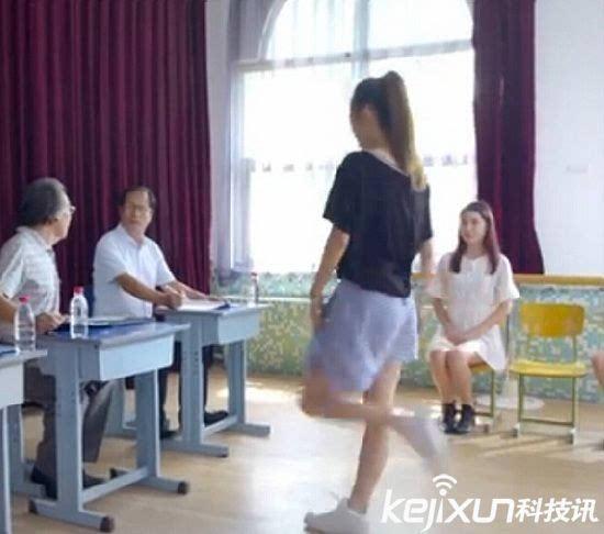 艺考有哪些专业|艺考女生考场大跳艳舞考官失控(组图)