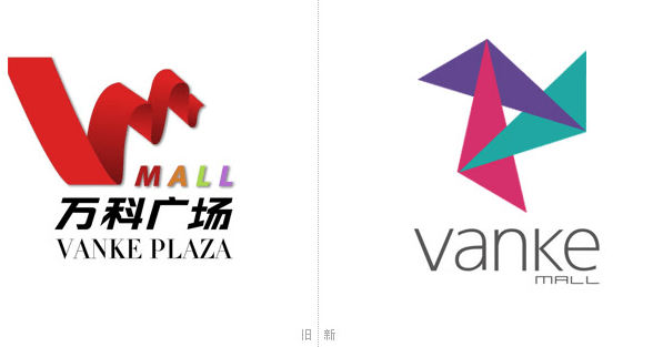 万科广场全面启用新logo 为万科更好打造社区商业