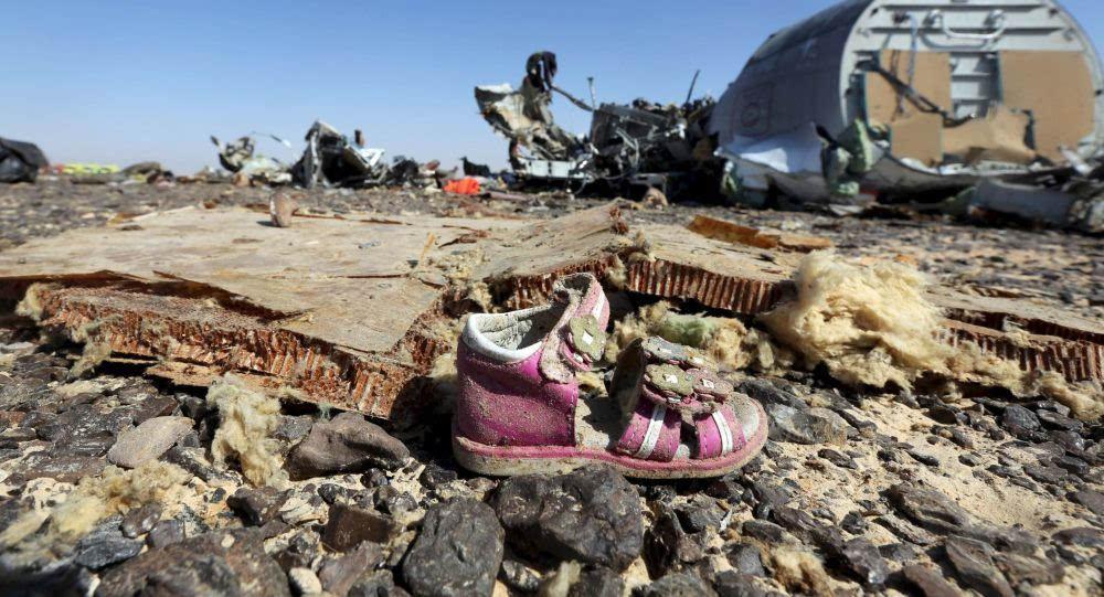 路透社 埃及首都开罗发生爆炸 致一死三伤 开罗市郊发生爆炸图片 130949 1000x541