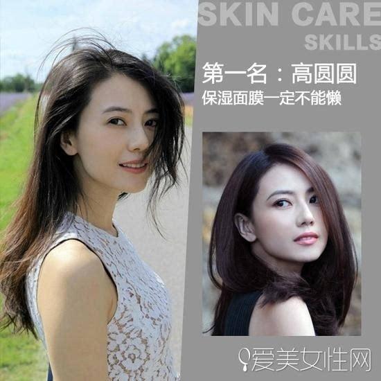 高圆圆刘亦菲郭碧婷 新10大国民女神颜值爆表