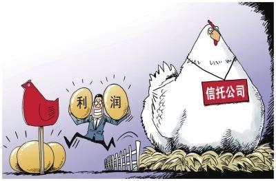 债券易员占2亿挥金如土