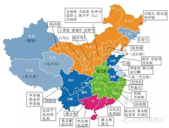 """打虎""""全覆盖""""下的反腐地图:59名省部高官落马"""