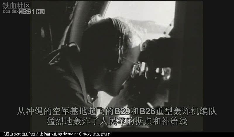 [原创](3)韩国人眼中朝鲜半岛的前世今生 以及他们眼中的朝鲜战争