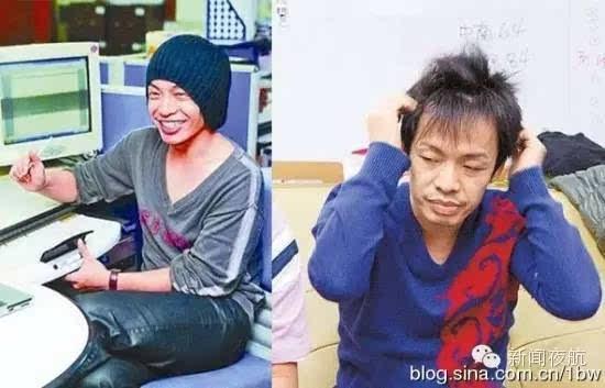 尹相杰因涉被警方抓获_歌手尹相杰涉毒再次被抓 看看那些吸毒的明星 脸都走形了 还吸?