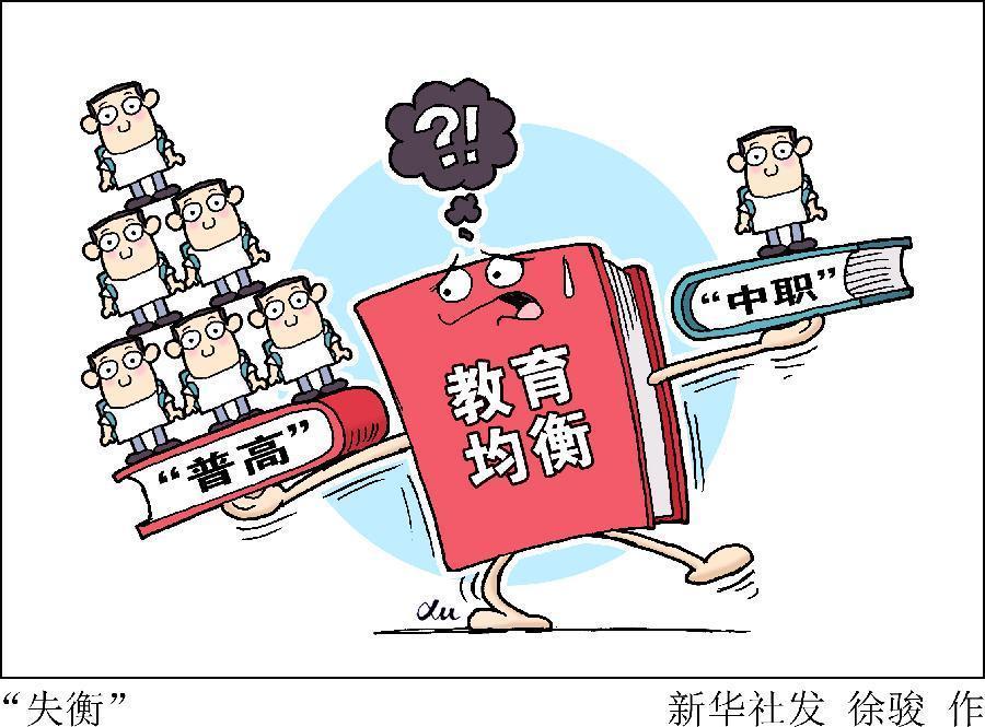 """从中考家长高中最纠结的事看""""发展a从中教育""""学生延安上海中学图片"""