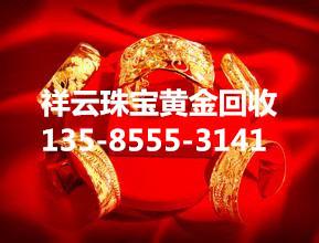 宣和通宝白铜样钱价格