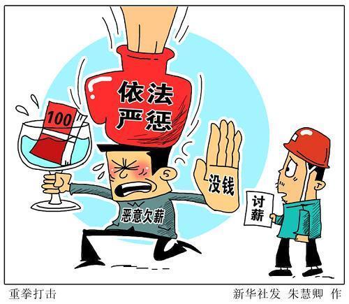 动漫 卡通 漫画 设计 矢量 yabo狗亚体育下载 素材 头像 500_435