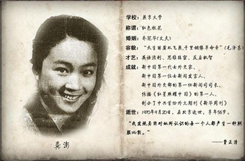 民国校花老照片 林徽因陆小曼杨绛秒杀整容女星图片
