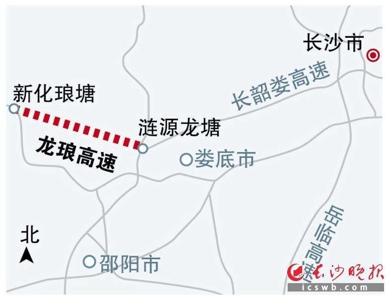 待龙琅高速建成后,长沙至怀化的行车时间将显著缩短