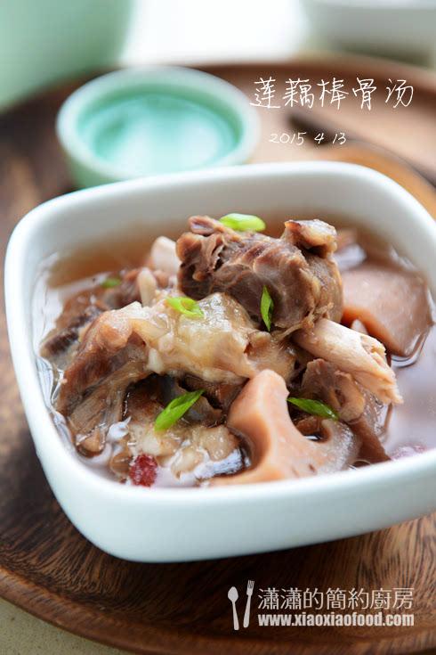 电饭煲版快手营养莲藕:浓汤排骨汤-搜狐喂奶吃喝能吃鹅肉图片