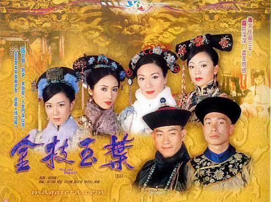 在《射雕英雄传》之后,香港的年代电视剧和时装剧也陆续打开内地市场图片