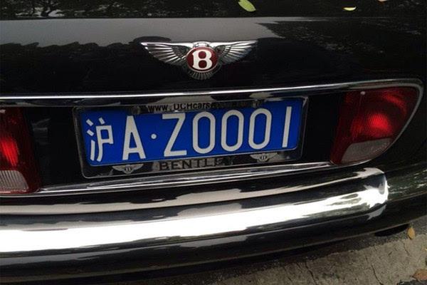 追根溯源 中国汽车牌照的风云史高清图片