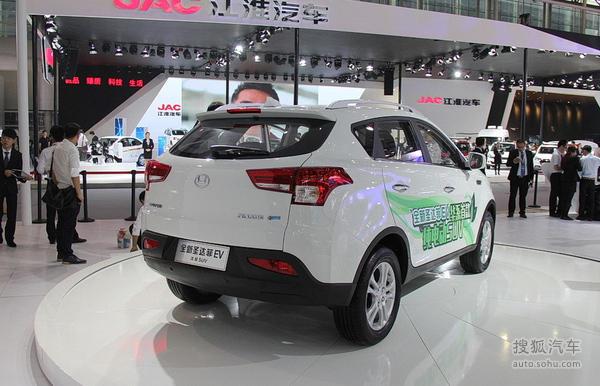 16自主新能源SUV车型曝光高清图片