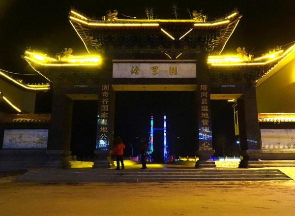 塔河是黑龙江省大兴安岭地区下辖县