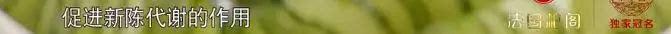 神吐槽:《舌尖3》,我们什么都有就是没美食!