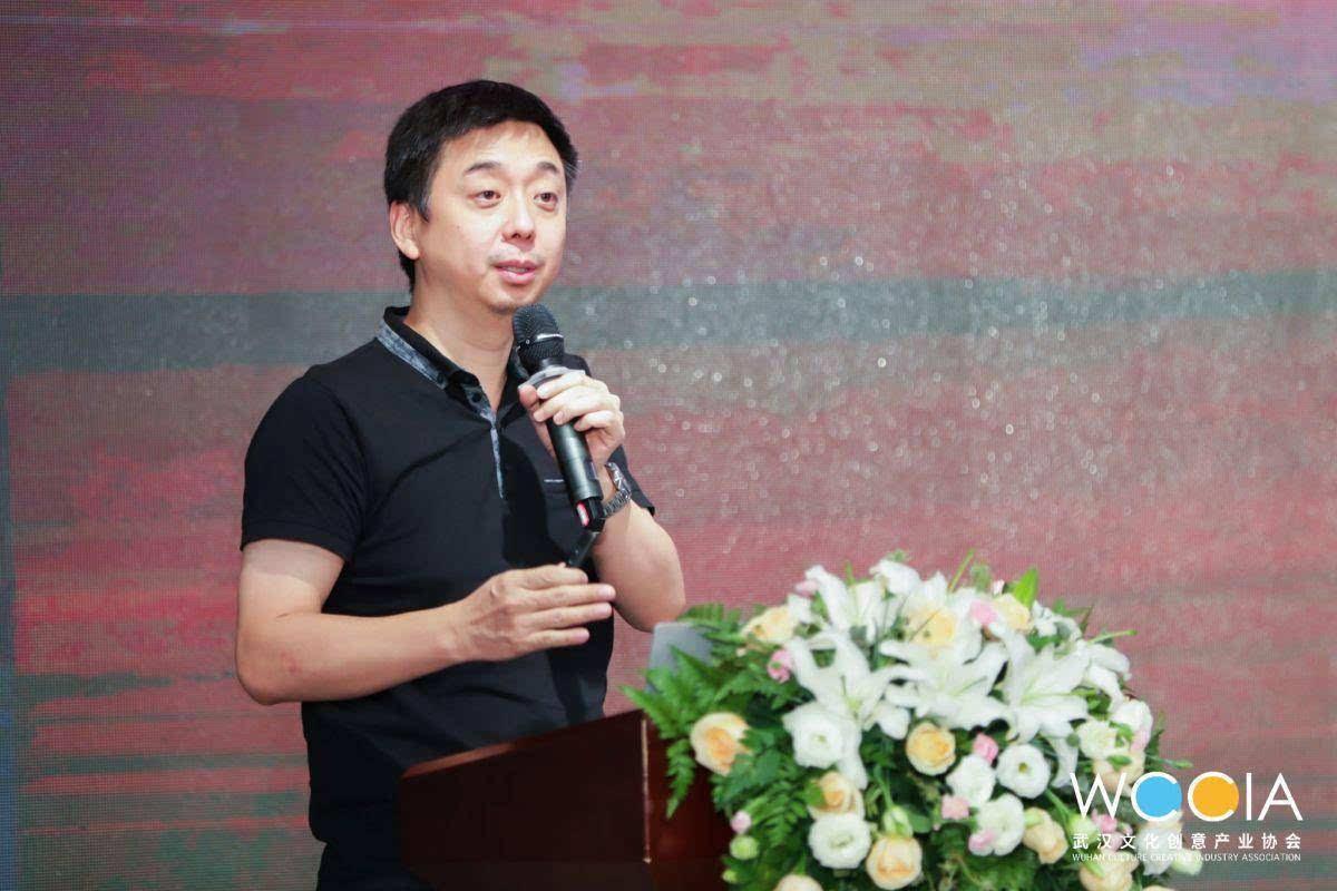 2018增材制造全球创新大赛华中赛区武汉论坛