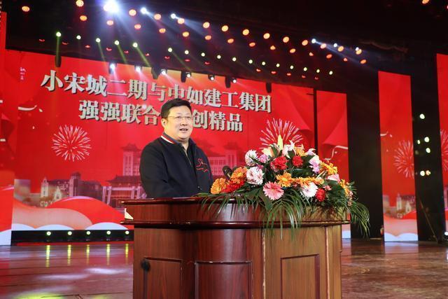 庆祝改革开放四十周年暨汴梁小宋城五周年庆典隆重举行