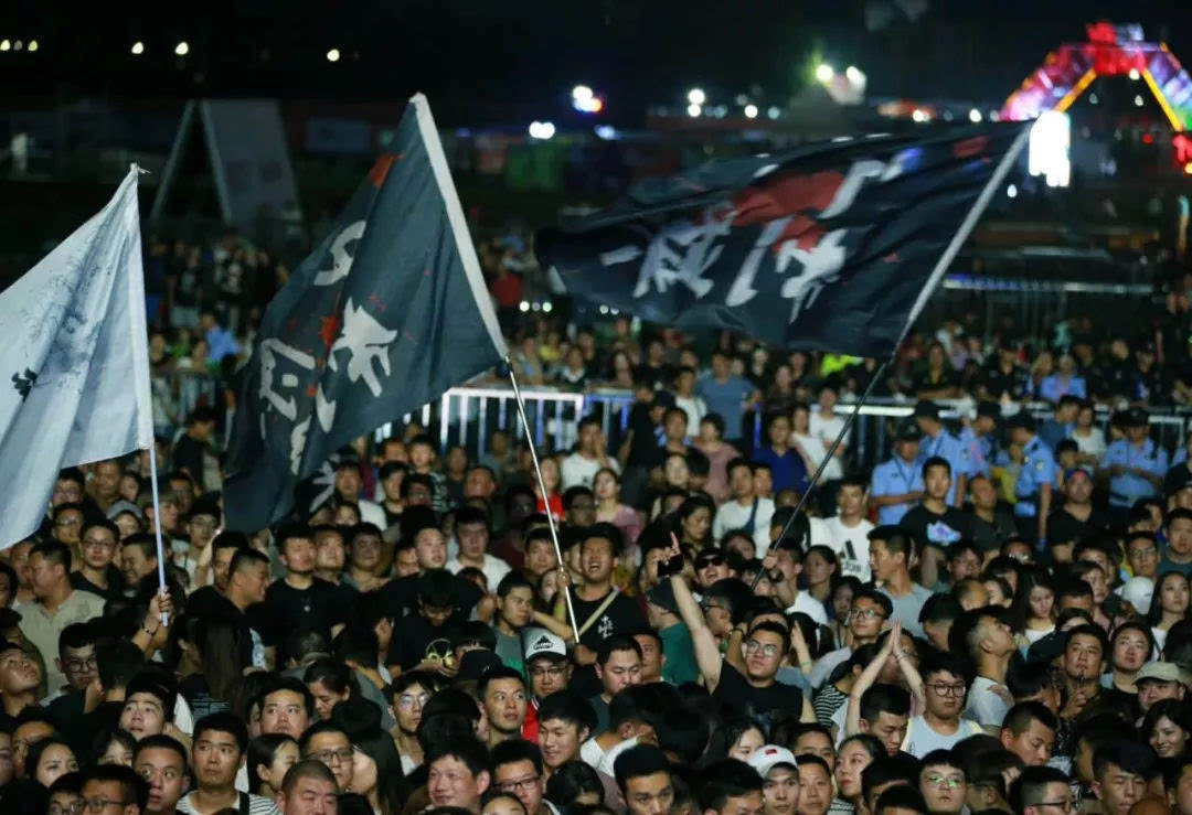 6万人彻夜狂欢!云台山音乐节太疯狂了!