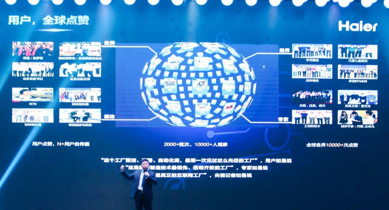 """海尔空调""""5个代表""""领跑行业*阵营-焦点中国网"""