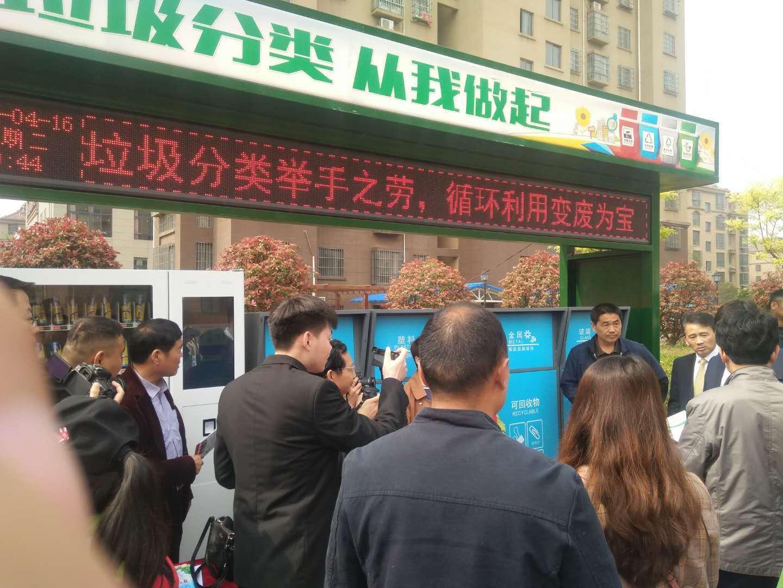 农村垃圾分类: 山东省单县综合行政执法局有妙招-焦点中国网