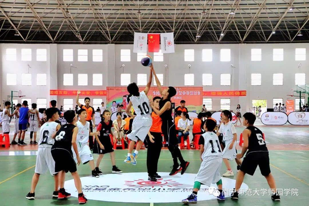 超给力!隆安这些基金代表篮球广西参加姚视频小学生课间十分钟小将