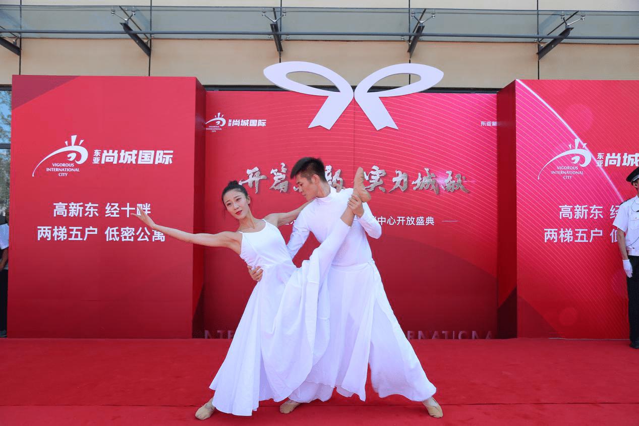 开篇济南 城启新辉I东亚尚城营销中心盛大公开!